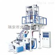 HD-LDPE高速吹膜機