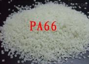Nylamid 7140  包装薄膜塑料PA66