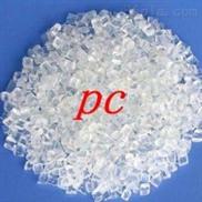 眼镜片PC塑胶原料 TRISTAR PC-08