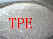 供应黑色 TPE Dawnprene TPE 5001-ZA