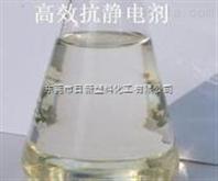外涂型塑料添加剂 抗静电剂