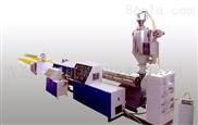 預應力塑料波紋管生產線