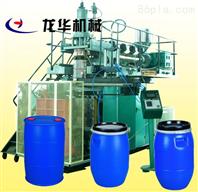 化工桶吹塑機