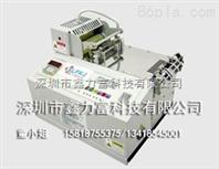 zui新供应手提袋绳裁切机、手挽纸绳裁断机价格、手提绳裁剪机厂家