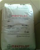 PC 德国拜耳2207PC报价/聚碳酸脂Polycarbonate