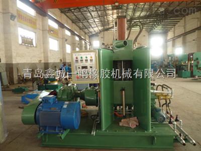X(S)N-20L鑫城20L强力加压封闭式混炼机