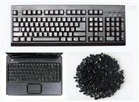 东莞长期供应ABS镭射料,ABS镭雕料,ABS键盘料