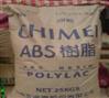 食品级ABS 台湾奇美 PA-737