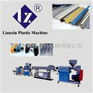 PP/PE/TPU/PU/PVC軟管/單螺桿擠出機
