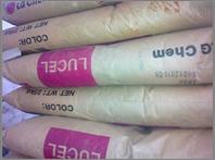 韩国LG*POM N145-AS原包【N145-AS原料价格】