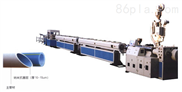 专业生产销售PPR塑料管材生产设备