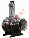 【QF】-进口全焊接高温高压球阀【vGnceT-TPhnol】