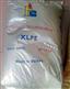 XLPE FR4845 Borealis