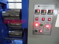 双辊压延机,硅胶压延机,硅橡胶压延机,供应二辊压延机