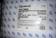 氟橡胶 :THV,美国3M,610X G(产品说明)