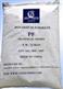 酚醛树脂 :PF,日本住友电木,156
