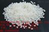 PC/PBT,5220U,基础创新塑料美国