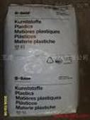 PC/PET合金透明 德国拜耳 7665-910510 塑胶原料