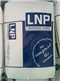 PC/PET合金透明 美国液氮 X2300-WX-YW50117  塑胶原料