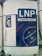 PC/PET合金透明 美国液氮 EXXY0090 BK1D049  塑胶原料
