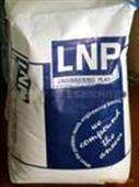 PA66/PTFE 美国液氮 RL-4030 HS NAT
