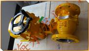 BQ941F-25CDN80电动球阀
