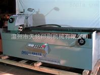 磨锋机DMSQ-D型系列-天铭磨刀机