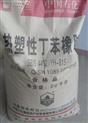 SBS YH-815 中石化巴陵石化