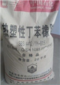 SBS YH-796 中石化巴陵石化