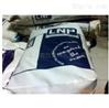 专业销售:ASA/PC液氮 XP4034 BK1041
