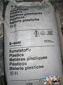 ASA/PC 德国巴斯夫 KR2866C