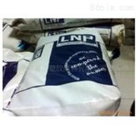 ASA/PC液氮 HRA170-BR6A1436
