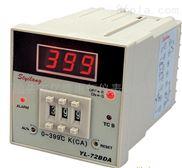 BL-W50C船用温度控制器,船用压力式温度控制器