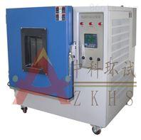 HS-010大型恒温恒湿试验箱
