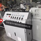 张家港pc led塑料灯管型材挤出机生产线