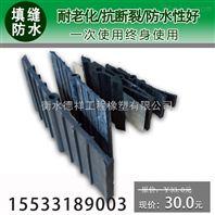 熱銷變形縫中埋式止水帶橋梁伸縮縫橡膠止水帶建築防水材料大秀場