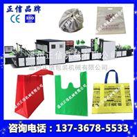 生产无纺布袋子的机器 环保袋生产设备多少钱