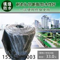 廠家供應丁基橡膠鋼板膩子止水帶鋼板橡膠止水帶價格便宜貨還好