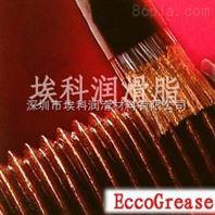 埃科高温润滑脂 塑料添加剂HB650-WS,耐高温润滑脂 塑料添加剂,高温黄油