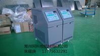 苏州高温油温机 昆山油式模温机 超高温油温机价格