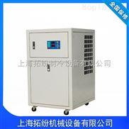 小型低温冷冻机