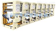 ASY6色8组凹版印刷机,独立印刷机,凹版彩印机