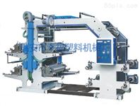 四色柔性凸版印刷機 永邦(幸福)機械廠
