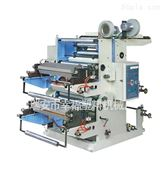 雙色柔性凸版印刷機 永邦(幸福)機械廠