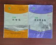 化工包装袋-大连塑料袋价格