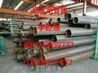 钢构用厚壁直缝钢管