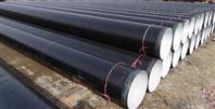 环氧煤沥青防腐钢管报价