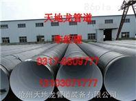 供水输送专用IPN8710防腐管道/自来水