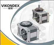 180DF-全自動成型機專用凸輪分割器