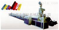 厂家直销硅芯管设备机组、塑料管材设备、硅芯管生产线